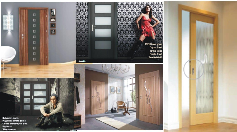 интериорните врати на Борман