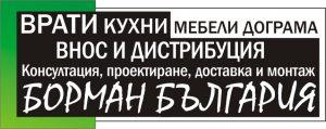 Борман България - лого