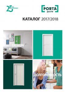 От каталога на полската фабрика за врати Porta Doors