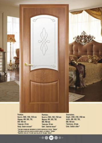 врата НовСтил модел Dona