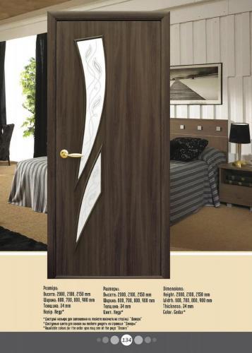 врата НовСтил модел Kamea