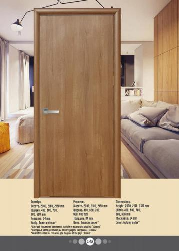 врата НовСтил модел Kolori