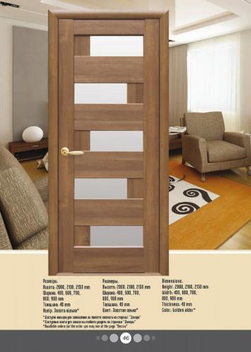 врата НовСтил модел Piana