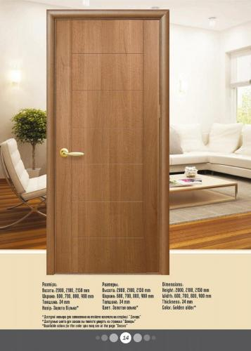 врата НовСтил модел Rina